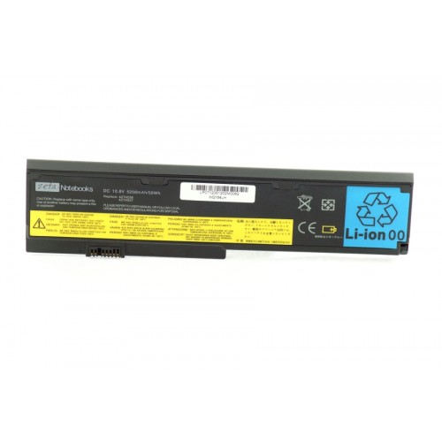 BATERIA Zeta do LENOVO X200 X201 5200mAh 6cell 43R9254