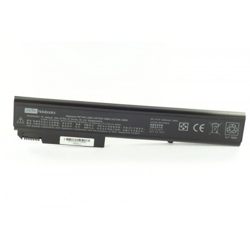 BATERIA Zeta do HP 8530 8540 8730 8740